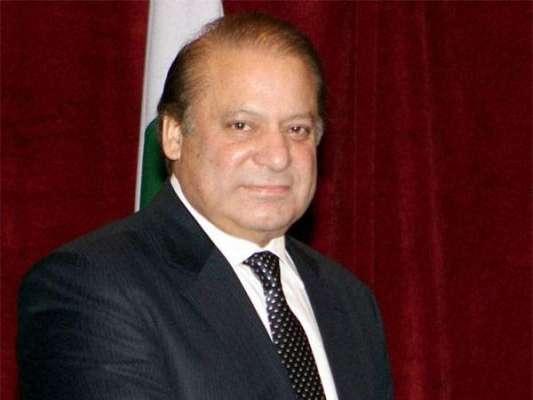 وزیر اعظم نواز شریف کی زیر صدارت قومی اقتصادی کونسل کا اجلاس