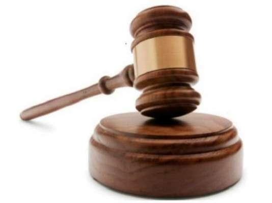 تین ایڈیشنل سیشن ججز کی عدالتیں تبدیل کر دی گئیں ،نوٹیفکیشن جاری