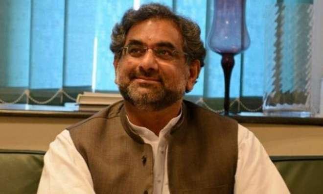 پاکستان ازبکستان کیساتھ قریبی تعلقات کو بے حد اہمیت دیتا ہے ،شاہد خاقان ..
