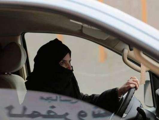 سعودی خواتین کے لیے ڈرائیونگ فیس کا اعلامیہ جاری