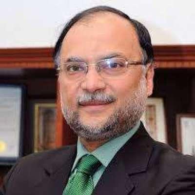 وفاقی وزیر احسن اقبال نے ایچ ای سی کے مجوزہ بجٹ میں 10ارب  کا اضافہ کر ..