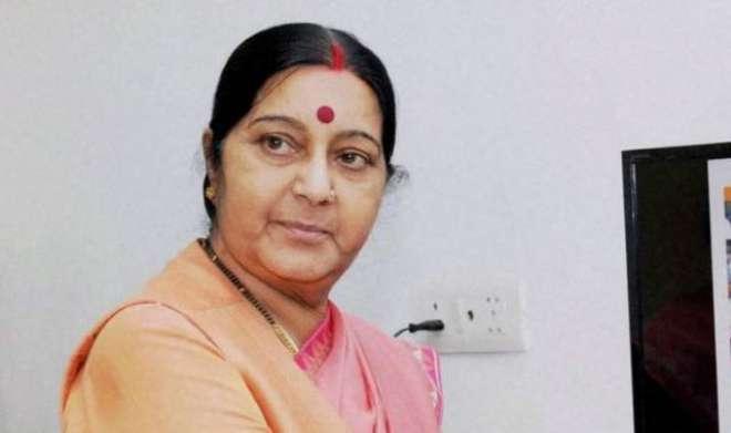 بھارتی وزارت خارجہ  کلبھوشن یادیو کی سزائے موت کیخلاف اپیل سے بے خبرنکلی