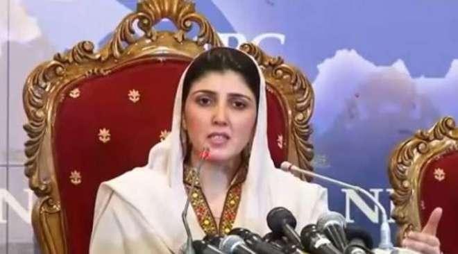 نیب پشاور نے تحریک انصاف کی منحرف رکن عائشہ گلالئی کے خلاف کرپشن کی ..