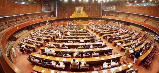 قومی اسمبلی کی پبلک اکائونٹس کمیٹی کی انکوائری کمیٹی کا اجلاس کل منگل ..