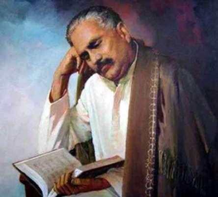 عظیم فلسفی شاعر، مفکر پاکستان علامہ محمد اقبالؒ کا79واں یوم وفات جمعہ ..