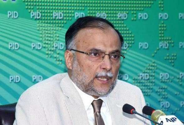 پاکستان نے نفرت اور تشدد پھیلانے والی طاقتوں کو شکست دیدی ہے،احسن اقبال