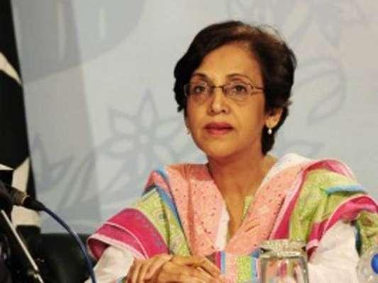 پاکستان خطے سے دہشت گردی اور شدت پسندی کے موثر خاتمہ کیلئے ایس سی او ..