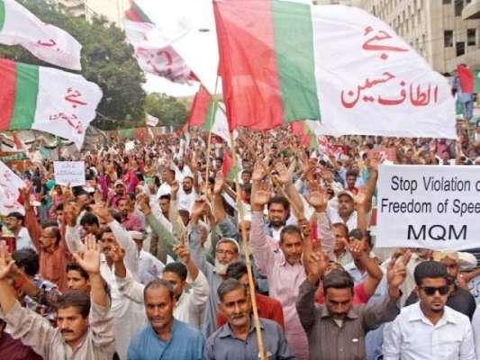 ایم کیو ایم لندن نے پی ایس اے 114 کراچی کے ضمنی الیکشن کیلئے پیپلز پارٹی ..