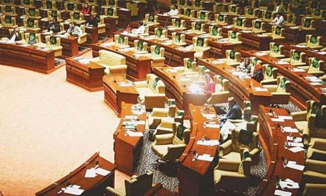 پارلیمنٹ میں وزیراعظم کے استعفے کے مطالبے پر اپوزیشن تقسیم ،پیپلز ..