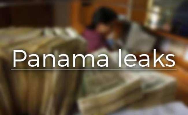 پانامہ لیکس کی تحقیقات کیلئے قائم ہونے والی جے آئی ٹی کا سربراہ کون ..