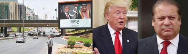 وزیراعظم نوازشریف عرب اسلامی امریکی کانفرنس میں شرکت کے لیے اتوار ..