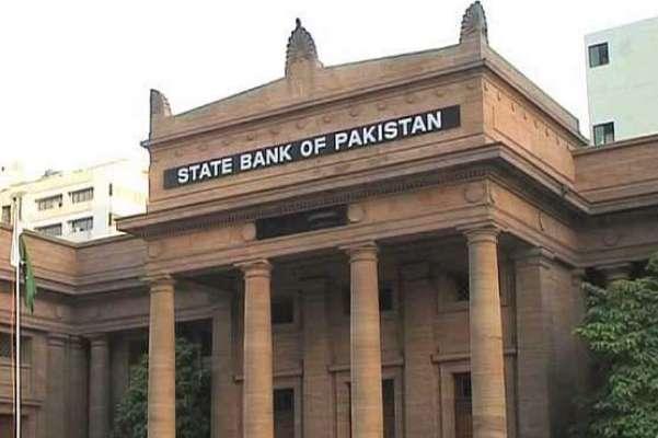 سٹیٹ بینک آئندہ دو ماہ کے لئے مالیاتی پالیسی کا اعلان پرسوں کرے گا
