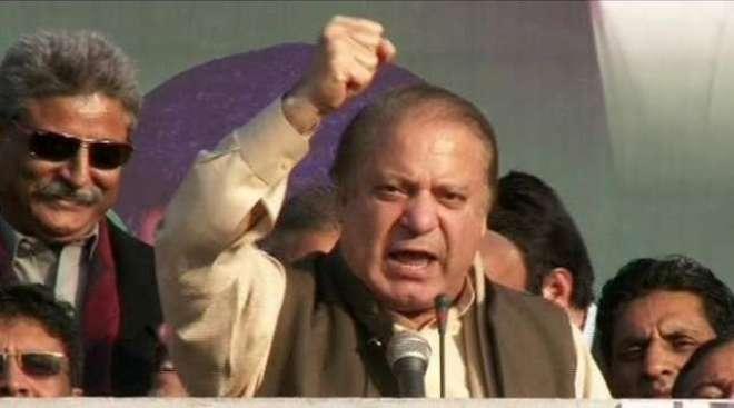 عمران خان کے لوگوں نے سینیٹ میں تیر کے نشان پرووٹ ڈالا، نوازشریف