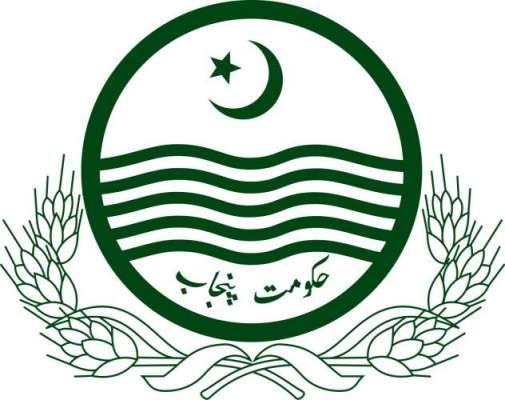 حکومت پنجاب نے ملازمتوں پر پابندی کے خلاف عدالت سے رجوع کرلیا