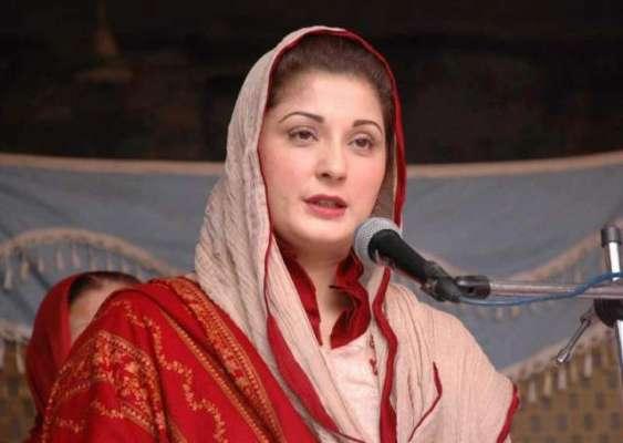 لاہور، مریم نواز نے بعد ازاں جامعہ نعیمیہ کے وفد سے ملاقات ،کلثوم نواز ..
