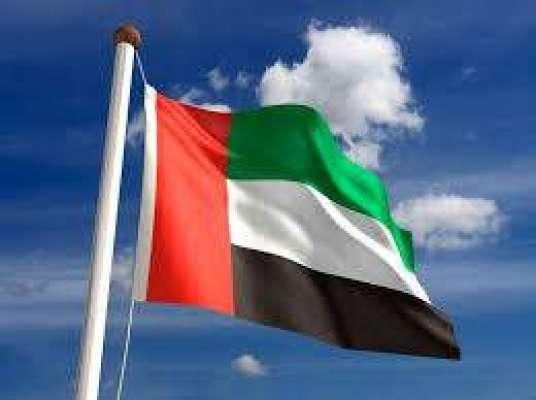 متحدہ عرب امارات میں شاہی خاندان سوگ میں ڈُوب گیا