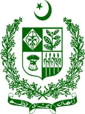 وزارت پٹرولیم وقدرتی وسائل کیلئے 2ارب 80 کروڑ روپے جاری