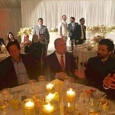 پاکستانی نژاد برطانوی دوست انیل کی بیٹی کی شادی پرعمران خان کو جانے ..