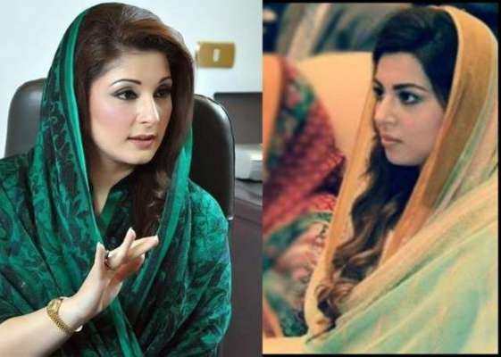 مریم نواز کی لاہور آمد، صاحبزادی مہر النساء کی رہائش گاہ کے اطراف میں ..