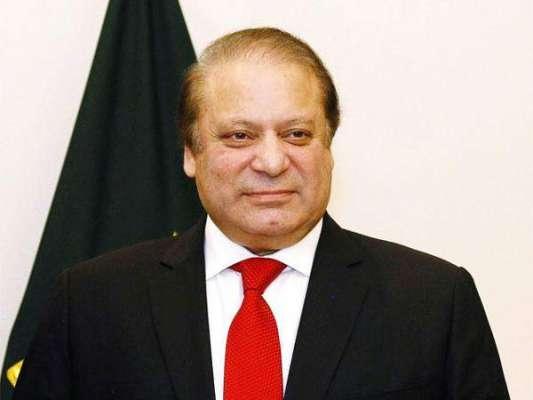 پاکستان اور سعودی عرب کے قریبی برادرانہ اور دوستانہ تعلقات ہیں' وزیراعظم