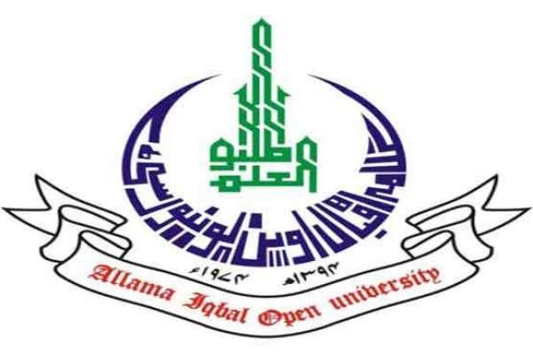 علامہ اقبال اوپن یونیورسٹی کا نیا تعلیمی سیشن یکم اگست سے شروع ہوگا