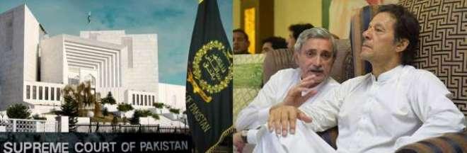عمران خان نااہلی سے بچ گئے'حنیف عباسی کی پٹیشن مسترد کردی گئی-نیازی ..