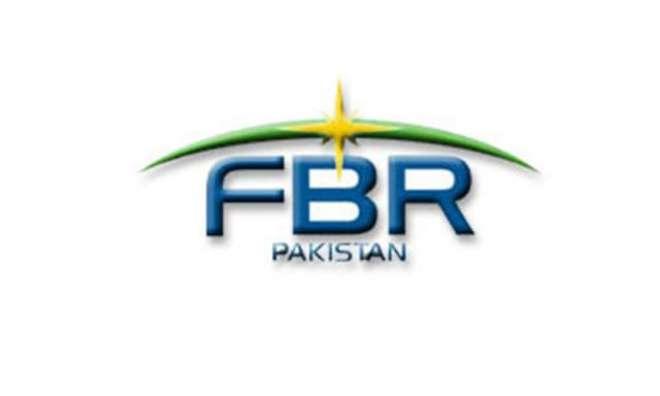 ایف بی آر کی جائیداد ایمسنٹی اسکیم سے چھ ماہ میں 72 ارب روپے کا کالا ..