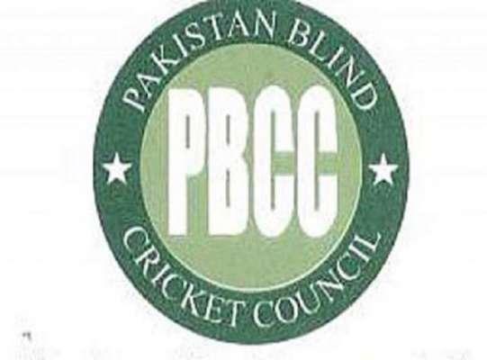 پاکستان بلائینڈ کرکٹ کونسل نے آئندہ چھ ماہ کے لئے قومی بلائینڈ کرکٹ ..