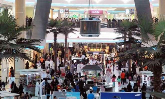 سعودی عرب کے شاپنگ مالزپرغیرملکیوں کی ملازمتوں پرپابندی عائد