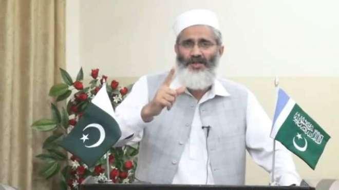 پاکستان اور ایران سمیت خطے کے تمام مسلم ممالک کو سنگین خطرات لاحق ہیں ..