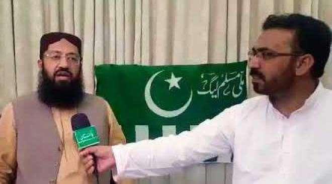 وزارت داخلہ نے الیکشن کمیشن سے ملی مسلم لیگ کے امیدوارمحمد یعقوب شیخ ..