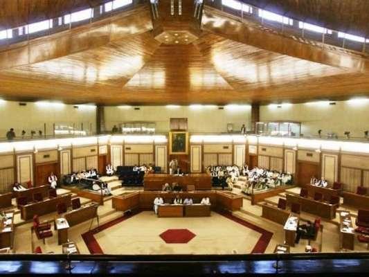 بلوچستان اسمبلی:پاک افغان سرحدپرافغانی فورسزکےحملےکی مذمتی قرارداد ..