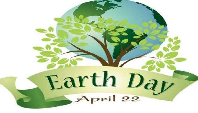 پاکستان سمیت دنیا بھر میں عالمی یوم الارض ک بھر پور طریقے سے منایا جائے ..
