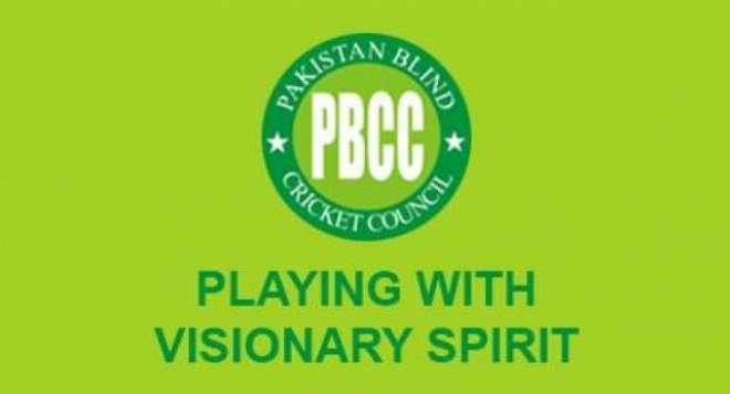 پاکستان بلائنڈ کرکٹ کونسل کے زیراہتمام قومی خواتین کھلاڑیوں کا پہلا ..