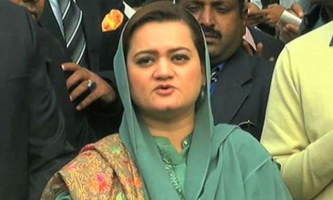(ن)لیگ وزیر اعظم کے سرخرو ہو نے کا جشن منارہی ہے ،ْعدالتی فیصلے کے بعد ..
