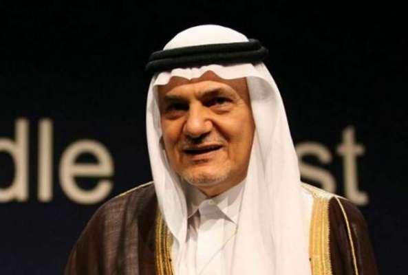 ایران دنیا میں دہشت گردی کا سب سے بڑا پشتیبان ہے،شہزادہ ترکی الفیصل