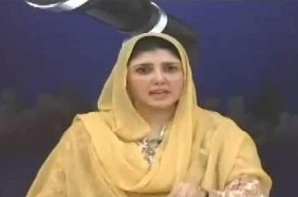 پاکستان تحریک انصاف کی منحرف رہنما عائشہ گلالئی کا نئی سیاسی جماعت ..