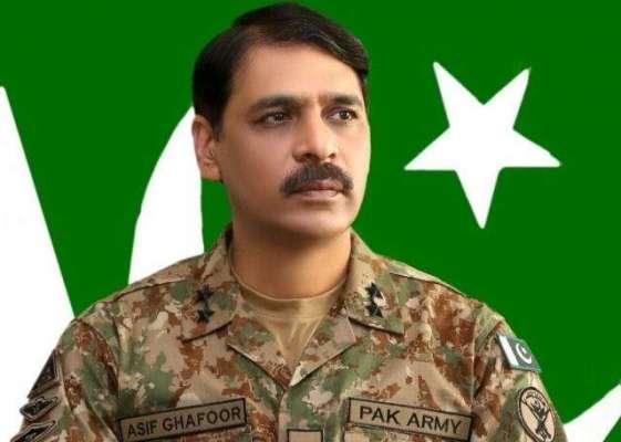 افغانستان کی طرف سے سیکیورٹی میں خلا کی قیمت پاکستان ادا کر رہا ہے، ..