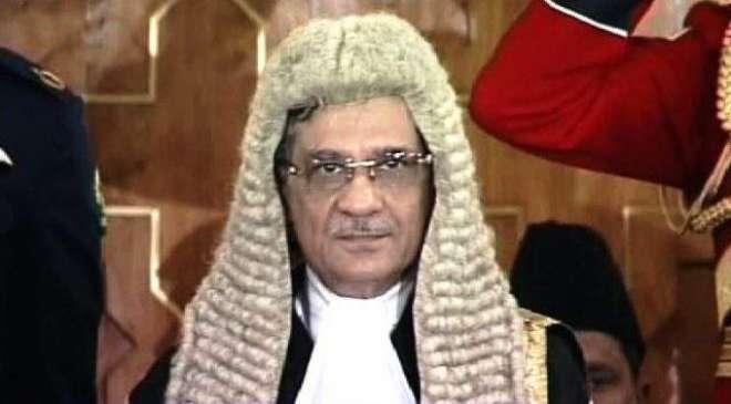 چیف جسٹس آف پاکستان ثاقب نثار کا بڑا فیصلہ