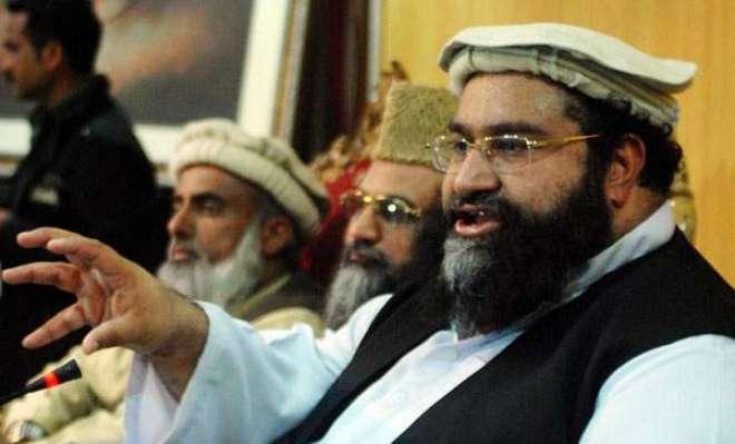 پاکستان علماء کونسل نے تمام مکاتب فکر کی قیادت سے مشاورت کے بعد محرم ..