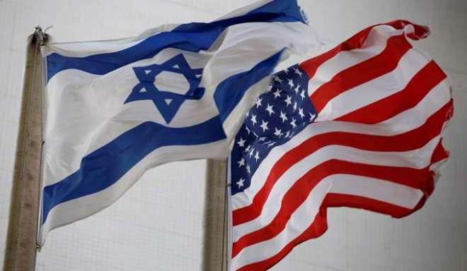 امریکا نے ایک اور اسلامی ملک کے علاقے کو اسرائیل میں شامل کرنے کی منصوبہ ..