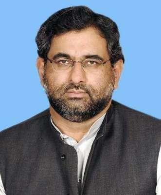وزیراعظم شاہد خاقان عباسی کی موبائل فنانشل سیکٹر میں سرمایہ کاری کی ..