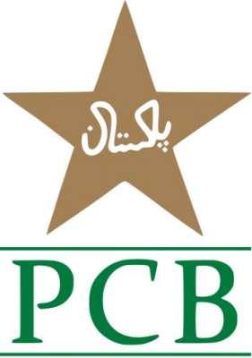 پی سی بی نے پروٹیز کرکٹ بورڈ کو نومبر دسمبر میں ون ڈے ' ٹی ٹونٹی سیریز ..