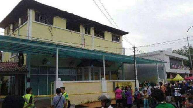 ملائیشیا میں مذہبی سکول میں آگ لگ گئی، 25طلباء و اساتذہ جاں بحق