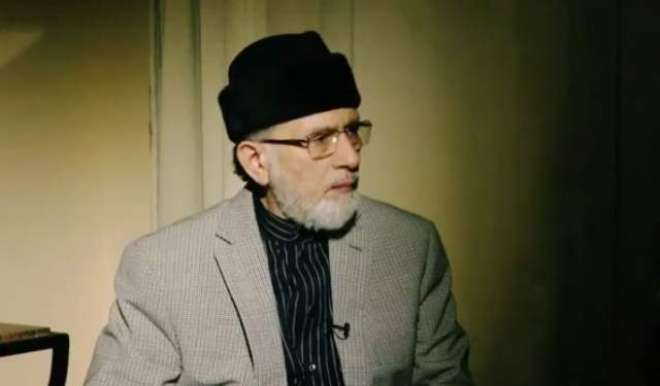 ریاست،عدالت اور فوج سے لڑنے والے کے ساتھی بھی مجرم ہیں: ڈاکٹر طاہر القادری