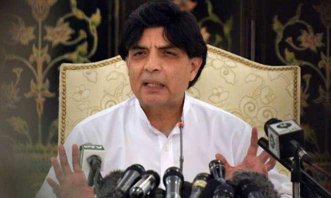 چوہدری نثار علی خان حتمی فیصلہ کر چکے ہیں، آج خفیہ مذاکرات ہوں گے