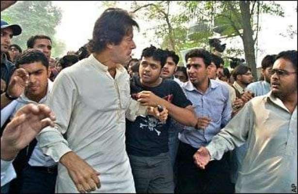 الیکشن کمیشن نےتوہین عدالت کیس میں عمران خان کے نا قابل ضمانت وارنٹ ..
