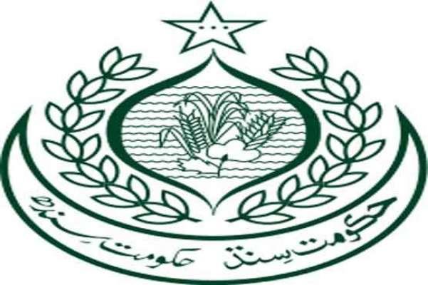 سندھ حکومت کا لعل شہباز قلندر کے مزار پر خودکش حملے کا مقدمہ فوجی عدالت ..