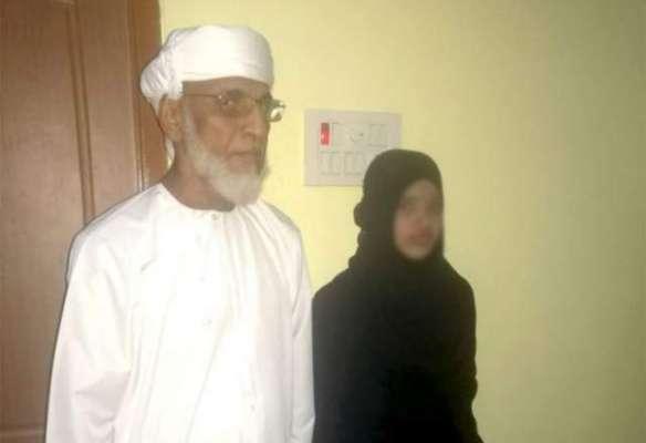 سولہ سالہ نوجوان لڑکی کی شادی65سالہ شیخ سے کروا دی گئی