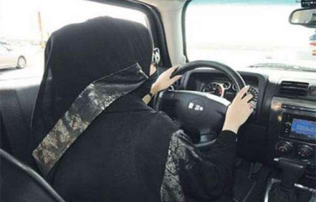 سعودی خواتین کے لیے ٹریفک کے قواعد و ضوابط کے حوالے سے تربیتی پروگرام ..